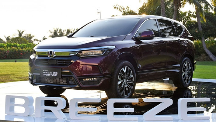 Honda Breeze 2020 как альтернатива CR-V для Китая