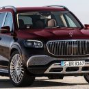 Mercedes-Maybach GLS: от Майбаха только имя