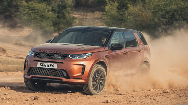 Land Rover Discovery Sport минимально обновился